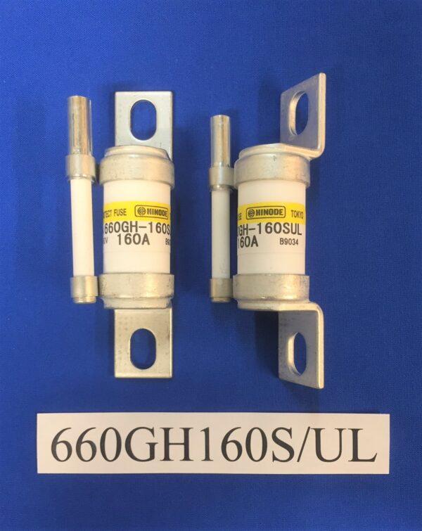 Hinode 660GH-160S/UL fuse